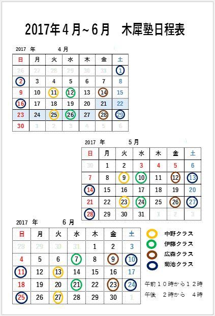 4-6-2.JPG