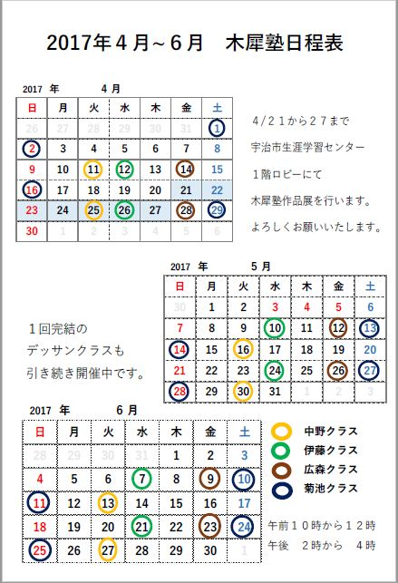 4-6-3.JPG