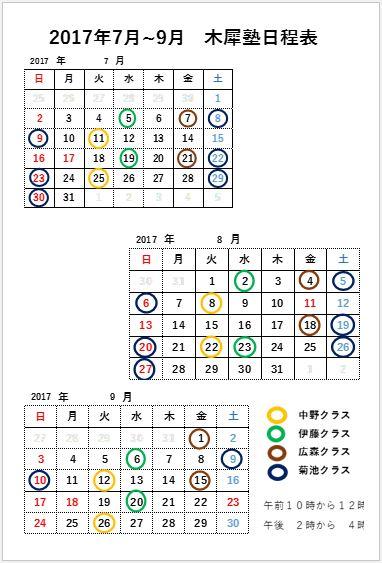 7-9はがき.JPG