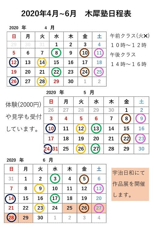 20204-6.jpg