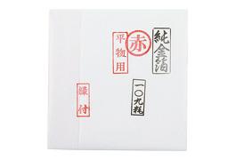 紙・箔類 (Paper)