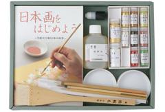 日本画をはじめよう (Starter kit)