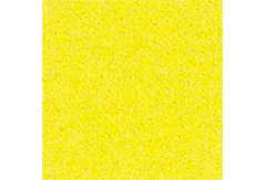 112:岩黄