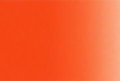 933: 橙
